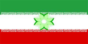 File:Shiraz (Sultanate).jpg
