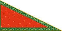 Sikh Empire (Raj Karega Khalsa)