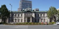 Central Bank of Japan (Cherry, Plum, and Chrysanthemum)