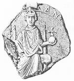 Eric II Den (The Kalmar Union)