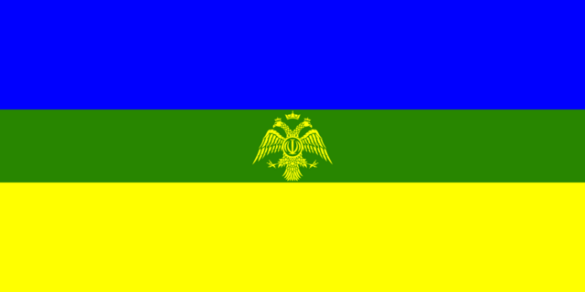 File:Africa flag (Fidem Pacis).png