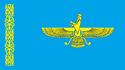 The Fires of God Kazakh flag.png