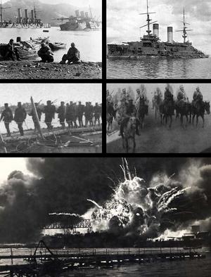 Pacific War title image (No Napoleon)