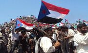 South Yemen flags