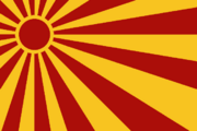 Flag of Greece (Satomi Maiden ~ Third Power)