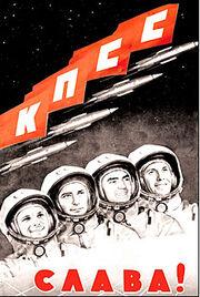 Doc-brezhnev-poster-1-