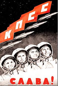 File:Doc-brezhnev-poster-1-.jpg