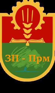 IFF-Green-Mensheviks