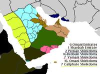 The Arabian Federation, 1709