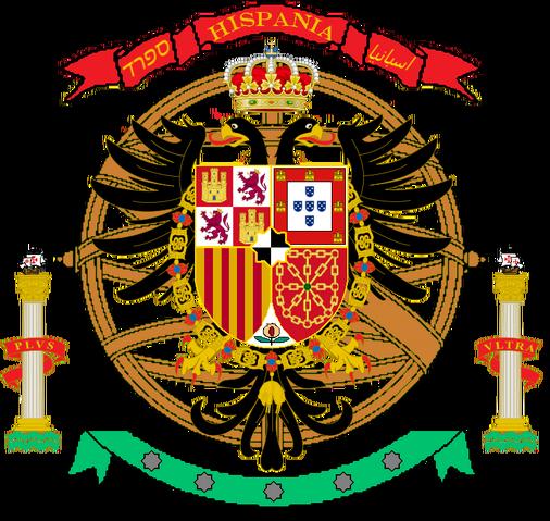 File:IberianCoatofArms.png