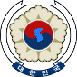 File:Unified korea emblem.png