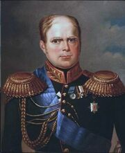 Grand Duke Constantine Pavlovich of Russia
