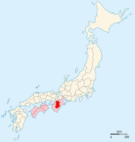 File:Yamato.png