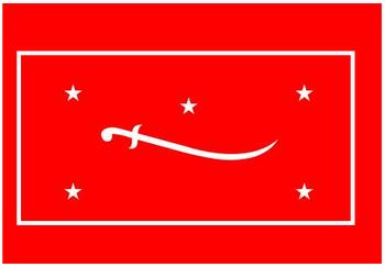 AAN Himyar
