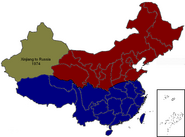 China1980-nsc