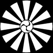 Kinoshita Hiashi