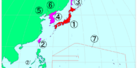 Empire of Japan (Twilight of a New Era)