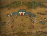 Ming army2