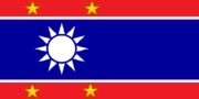Alternate People's Republic of China