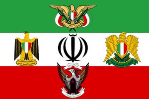 Flag of the Islamic Alliance (AP)