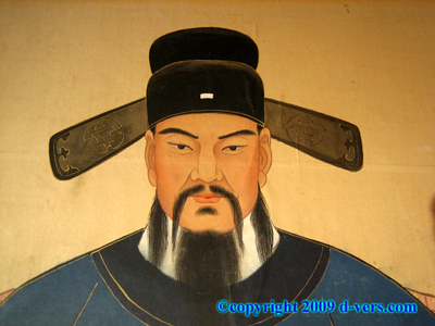 File:King of china 5.jpg