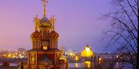 Russia (New Union)
