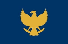 Flag of West Java (Celestial Ascendance)