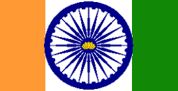 File:1983ddindiaflag8.png