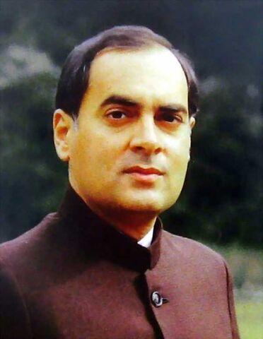 File:Rajiv Gandhi 1.jpg
