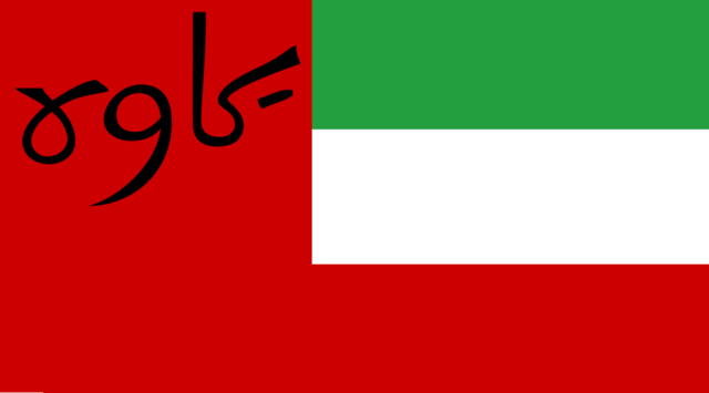 File:PersianPeoplesRepublic.png