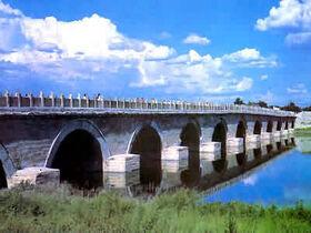 Marco polo bridge