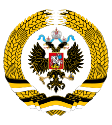 File:640px-CoA of the Russian Imperial Republic.png