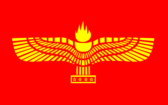 File:Flag 1076.png