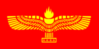 Assyrian Republic (Treaty of Friendship, Commerce, and Navigation)
