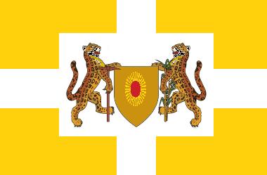 File:Inca Flag.jpg.png