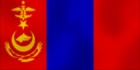 Flags of Mongolia