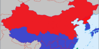 People's Republic of China (Two Chinas)