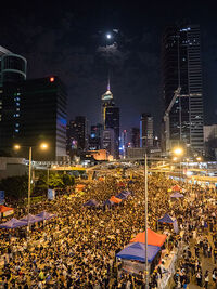 Umbrella Revolution in Admiralty Night View 20141010