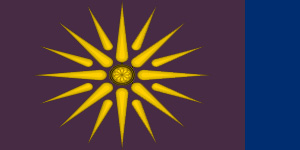 File:Macedon (Duchy).jpg