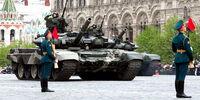 Moscow-parade