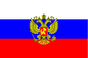 Socialist federation of russia flag