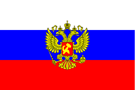 File:Socialist federation of russia flag.png