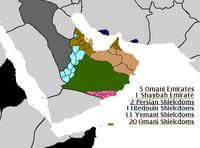 The Arabian Federation, 1660