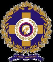 Athens seal