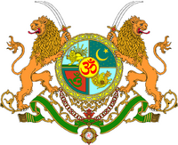 Emblem of the Indian League