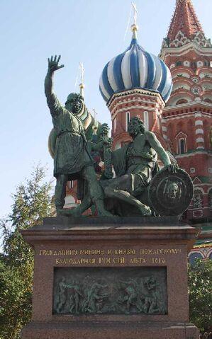 File:Minin&Pogjarsky 2.jpg