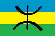 Tamahaq flag