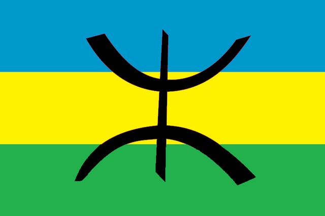 File:Tamahaq flag.png