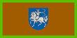 Cumania (Khanate)