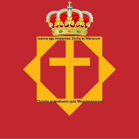 File:Kingdom of Morocco.png